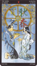 http://www.alone-tarot.com/gallery/image.php?mode=thumbnail&image_id=7097