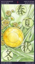 http://www.alone-tarot.com/gallery/image.php?mode=thumbnail&image_id=7151