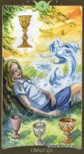 http://www.alone-tarot.com/gallery/image.php?mode=thumbnail&image_id=9144